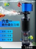 魚缸氧氣泵 金魚增氧器魚缸氧氣泵大氣量棒充氧泵供氧打氧機大功率超靜音家用