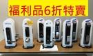 【福利品特賣-雙11】三星電子鎖SHS-P718 P717 H505 1321 DS705 密碼感應卡片(廣告版面)免費安裝