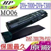 HP MO09 電池(原廠)-惠普 MO06,DV6-7000,DV6T-7000,dv6-7000ej,dv6-7000,dv6-7099,TPN-W106,TPN-P102