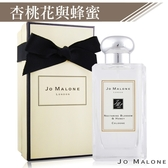 Jo Malone 杏桃花與蜂蜜香水(100ml)