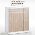 【UHO】艾美爾系統4尺鞋櫃 收納櫃 免運費 HO18-324-5