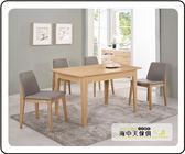 {{ 海中天休閒傢俱廣場 }} F-23 摩登時尚 餐桌系列 955-1 納維亞6.3尺多功能餐桌