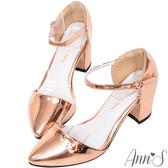 Ann'S Lovely-搖曳水鑽顯瘦側V繫踝尖頭粗跟鞋-玫瑰金