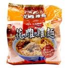 【台灣菸酒】花雕雞麵 (袋)  3入賞味期限:2020.03.25
