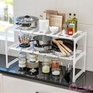 索爾諾 廚房水槽置物架多功能收納架可伸縮雙層台下收納架層架