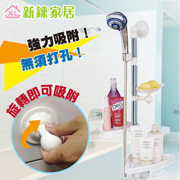 【新錸家居】超強吸力不留痕衛浴收納架 (2入組加贈手套一雙)