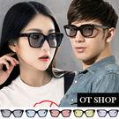 OT SHOP太陽眼鏡‧方框黑框梯形造型...