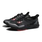 ADIDAS 慢跑鞋 X9000L2 黑 灰 紅 潑墨 運動 透氣 休閒 男 (布魯克林) EH0030