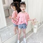 女童短袖t恤夏裝2020新款洋氣兒童夏季上衣中大童韓版時髦寬鬆棉 TR1428『寶貝兒童裝』