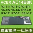 宏碁 ACER AC14B8K . 電池 A515-41G A515-51G A515-52 A515-52G