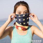 頭巾魔術男女冰巾圍脖面罩戶外運動防曬釣魚面巾脖套騎行裝備 快意購物網