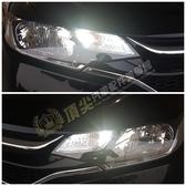 HONDA本田【FIT車頭小燈-2顆】Fit3 LED燈 前燈泡 白光燈泡 暖白光 冰藍光 超亮大燈 FIT3.5代