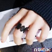 戒指 個性潮人鏤空金屬蕾絲狀戒指日韓學生食指關節開口指環氣質淑女 百分百