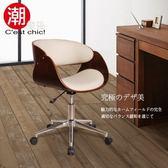 【潮傢俬】VIOLA維歐拉電腦椅(皮質)-米