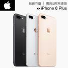 【現貨-24期0利率】Apple iPh...