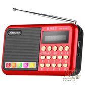 L56老年收音機便攜式調頻可充電插卡U盤MP3播放機CY 自由角落