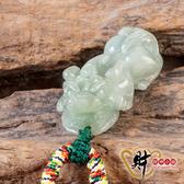 萬貫錢財-緬甸玉貔貅項鍊(五色線-綠)《含開光》財神小舖【DSP-7504】