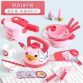 廚房玩具 兒童玩具女孩過家家廚房做飯煮寶寶廚具2-3-5-6歲生日禮物洗碗機T
