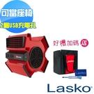 【美國 Lasko】赤色風暴渦輪循環風扇...