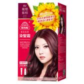 美吾髮葵花亮澤染髮霜-5V葡萄紫棕(40g+60g)