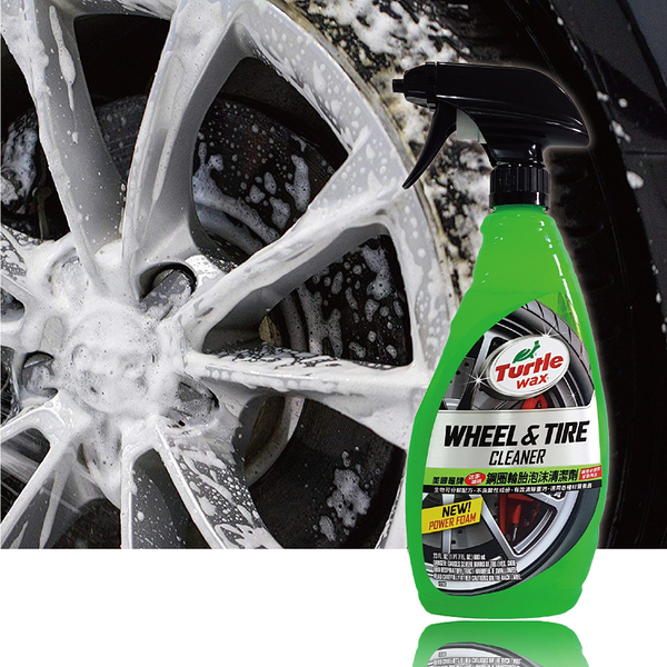 【turtle】龜牌 鋼圈輪胎泡沫清潔劑 T18