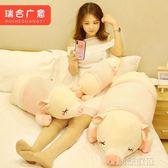 毛絨玩具搞怪抱枕玩偶可愛女孩睡覺抱娃娃  創想數位igo