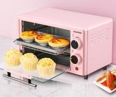 烤箱尚利烤箱家用 小型烘焙小烤箱多功能全自動迷你電烤箱烤蛋糕面包 LX220v 衣間迷你屋