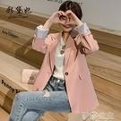 外套 春季新款韓版休閒大碼小西服外套寬鬆時尚百搭中長款西裝女