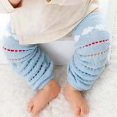 【BlueCat】嬰兒專用藍色白雲朵朵綁腿襪 保暖襪 爬行襪 襪套