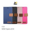 【愛瘋潮】XMART SONY Xperia 10 III 斜紋休閒皮套 可立 插卡 磁扣