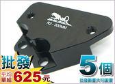 A4731144702. [批發網預購] 台灣機車精品 JNM R3對四卡鉗座300mm 黑色5個(平均單個625元)最