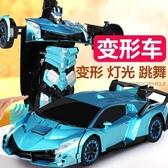 男孩禮物感應遙控變形蘭博基尼汽車金剛機器人充電動遙控車玩具車   麻吉鋪