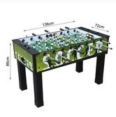 發球機 多款式包郵 桌上足球 成人桌上足球機 桌上足球台 足球桌游戲台 瑪麗蘇DF