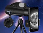 釣魚熊單筒手機望遠鏡高清高倍夜視非紅外人體透視特種兵成人拍照
