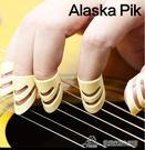 吉他指套 他指環指套御用義甲指甲吉他撥片