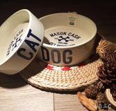 陶瓷卡通小中大型寵物食盤xx5772【每日三C】