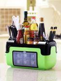 廚房調料盒套裝家用帶蓋調味罐瓶組合裝塑料盒鹽糖佐料用品收納盒YYP 伊鞋本鋪