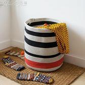北歐棉線衣服籃洗衣桶臟衣籃雜物筐玩具筐寶寶收納零食桶「Chic七色堇」