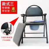 一件免運-坐便椅老人坐便器馬桶椅子孕婦家用病人折疊大便椅座便老年坐便器WY