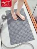 防滑墊 浴室防滑墊洗澡淋浴衛生間腳墊家用墊子廁所浴缸衛浴墊洗手間地墊 伊蘿鞋包