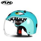 全館83折 AK/艾凱兒童頭盔摩托車男女小孩夏季防曬電瓶車寶寶輕便式安全帽