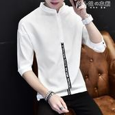 男士短袖襯衫男夏季韓版學生五分潮流t恤7分七分袖bf寬鬆個性衣服 韓小姐的衣櫥