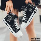 情侶鞋子 高幫 個性 帆布鞋 百搭 男鞋 嘻哈 涂鴉板鞋