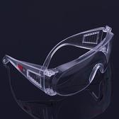 防沖擊防護眼鏡護目鏡防風沙塵防霧勞保騎行實驗 男女 范思蓮恩
