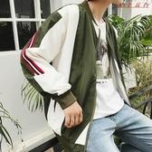 【YPRA】夾克男士寬鬆棒球服防曬外套
