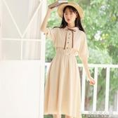 法式小眾假兩件襯衫洋裝套裝女夏季學院風森系復古甜美初戀裙子