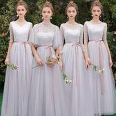 伴娘禮服 伴娘服女新款冬季婚禮姐妹團伴娘禮服仙氣質長袖春季長款 酷我衣櫥