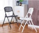 折疊椅子便攜靠背辦公椅簡約會議椅休閒椅椅培訓椅家用椅餐椅LX 韓國時尚週 免運