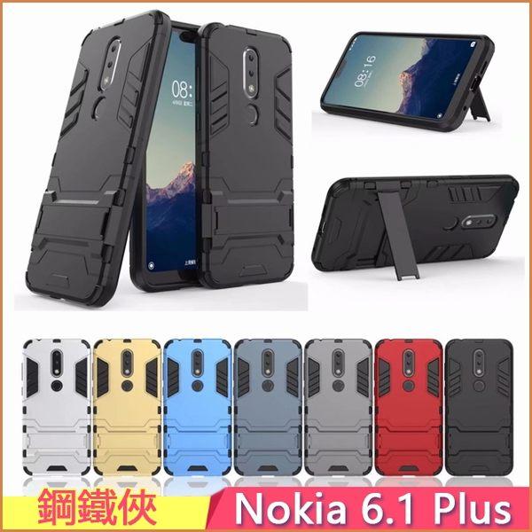 防摔手機殼 Nokia 6.1 Plus 手機殼 鋼鐵俠 Nokia 5.1 Plus 保護殼 支架 手機套 背蓋 保護套 硬殼
