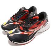 BROOKS 慢跑鞋 Launch 4 KOI 鯉魚款 Tokyo Marathon 發射系列 四代 黑 紅 DNA動態避震 女鞋【PUMP306】 1202341B093